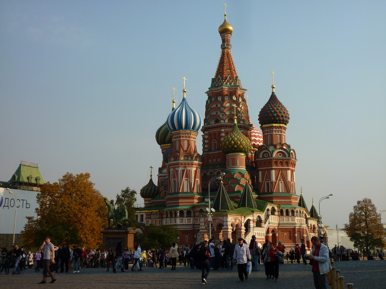 Собор Василия Блаженного фото от СВ-Астур, Красная площадь, Москва