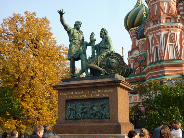 Памятник Минину и Пожарскому фото от СВ-Астур, Москва