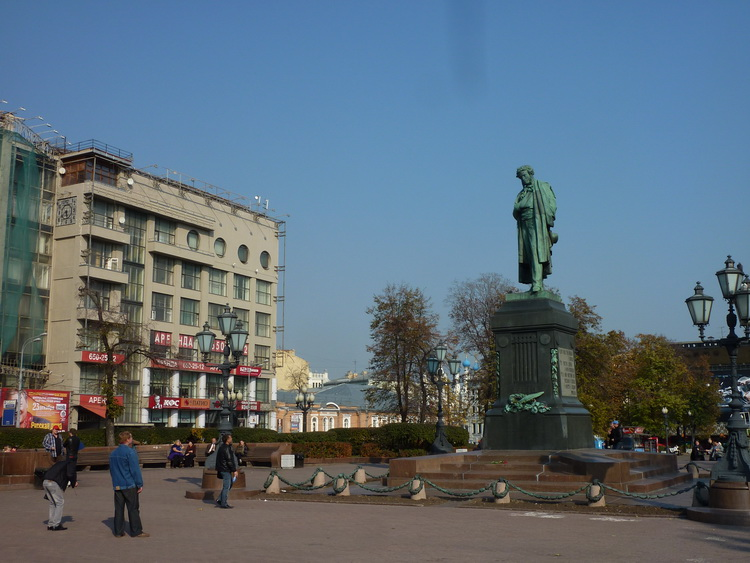 Памятник Пушкину фото от СВ-Астур, памятник Пушкину в Москве