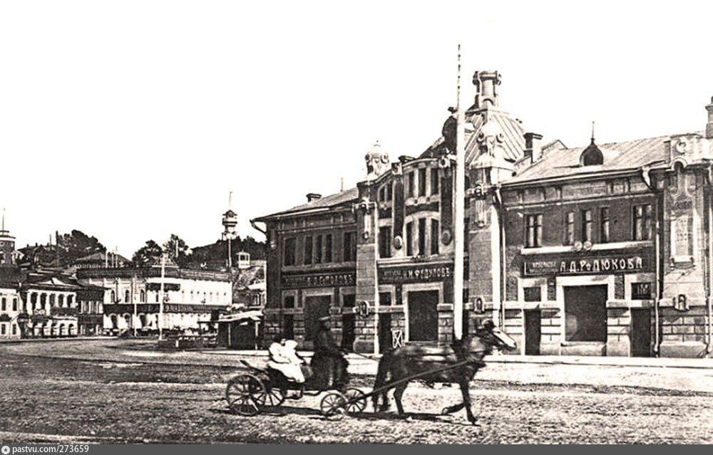 старые фотографии города томска современном
