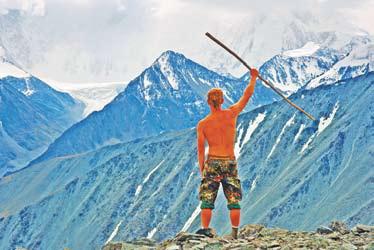 Алтай. Вид с перевала Кара-Тюрек в сторону Белухи