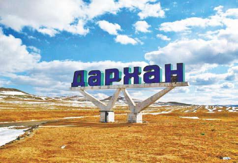Монголия. Стела при въезде в город Дархан