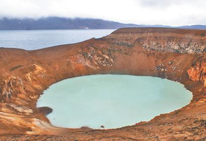 Исландия. Озеро Витти (в переводе – ад)
