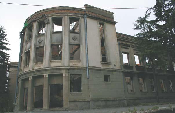 Южная Осетия - Здесь было Министерство иностранных дел РЮО