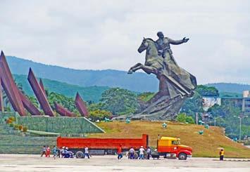 Сантьяго. Монумент в Сантьяго