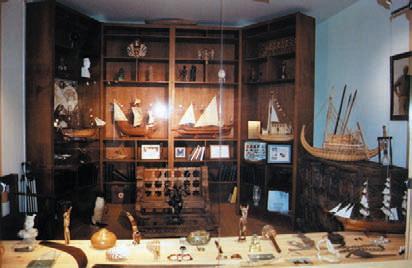 Музей Юрия Сенкевича