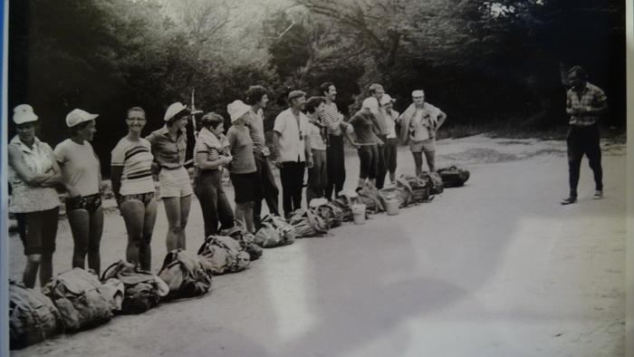 Туризм в СССР, Крым, турбаза ангарский перевал, 80-е годы, фото из личного архива Б.Вислогузова