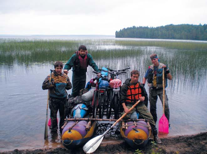 Вело-водный поход