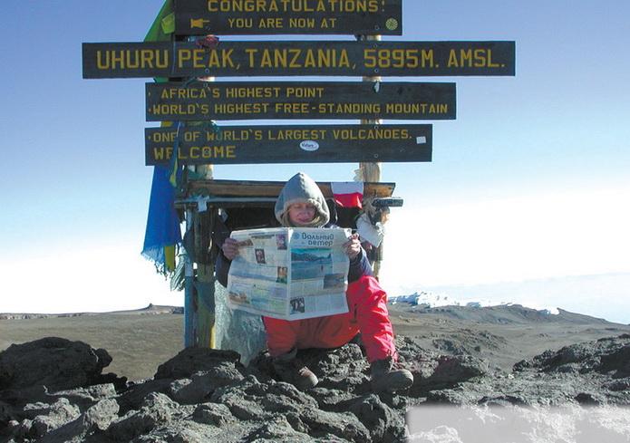 Африка, гора Килиманджаро, Ледник на вершине горы. Егото и видел Э.Хемингуэй