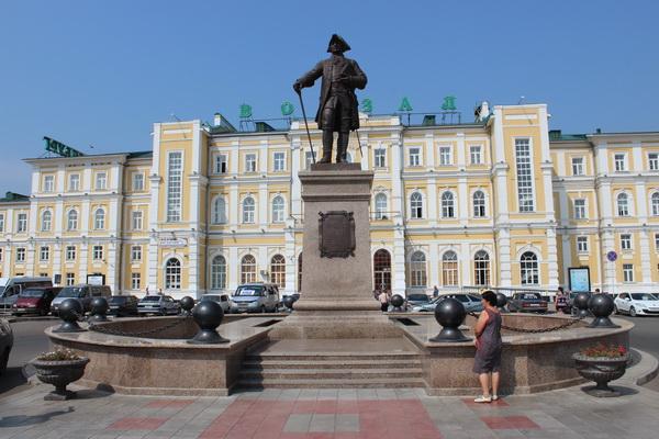 Город Оренбург