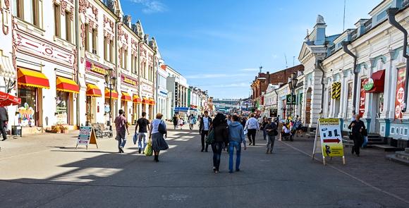 Иркутск, город Иркутск