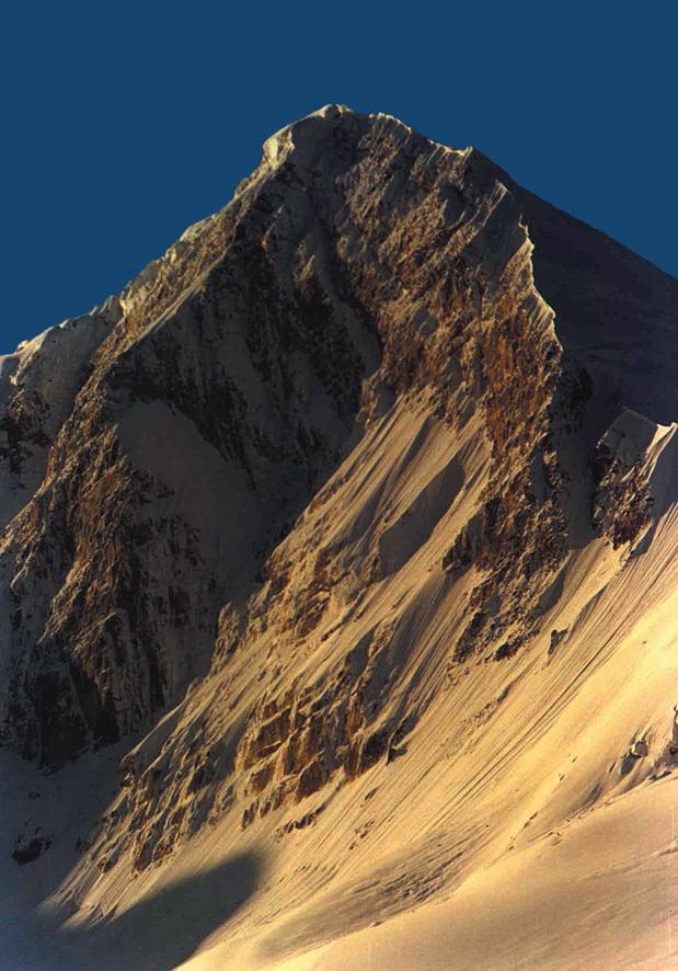 Горы Китая. Пик Туюк (6161 м)