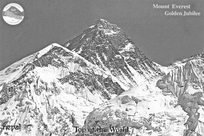 Эверест. Открытка, выпущенная в Непале к юбилею – 50-летию первого успешного восхождения на Эверест