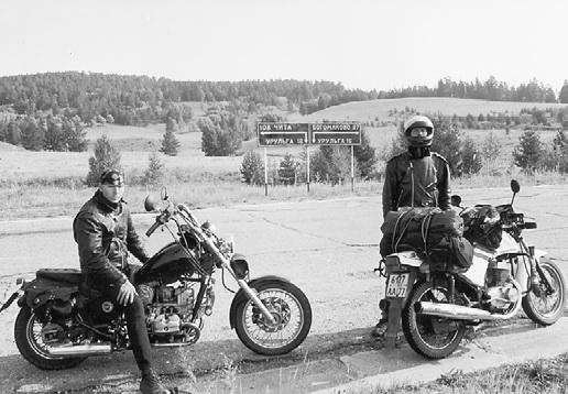 От Москвы до Владивостока на Мотоцикле