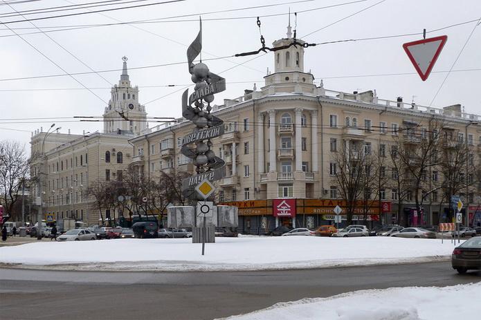 Воронеж, город Воронеж