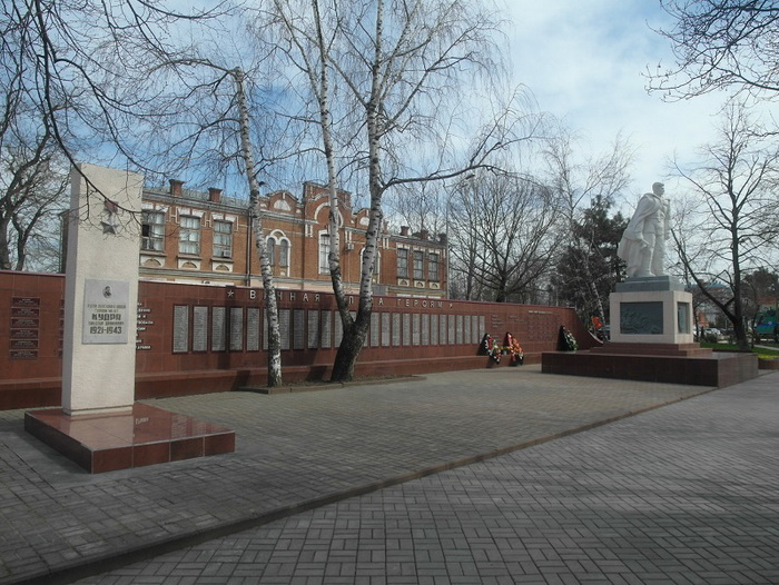 Славянск-на-Кубани