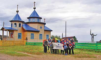 Село Лопшеньга