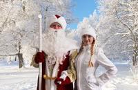 Туры на Новый год по России