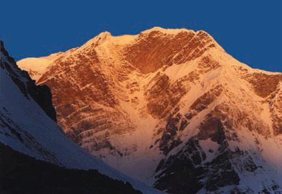 Горы Китая. Пик 6849 м в лучах восходящего солнца