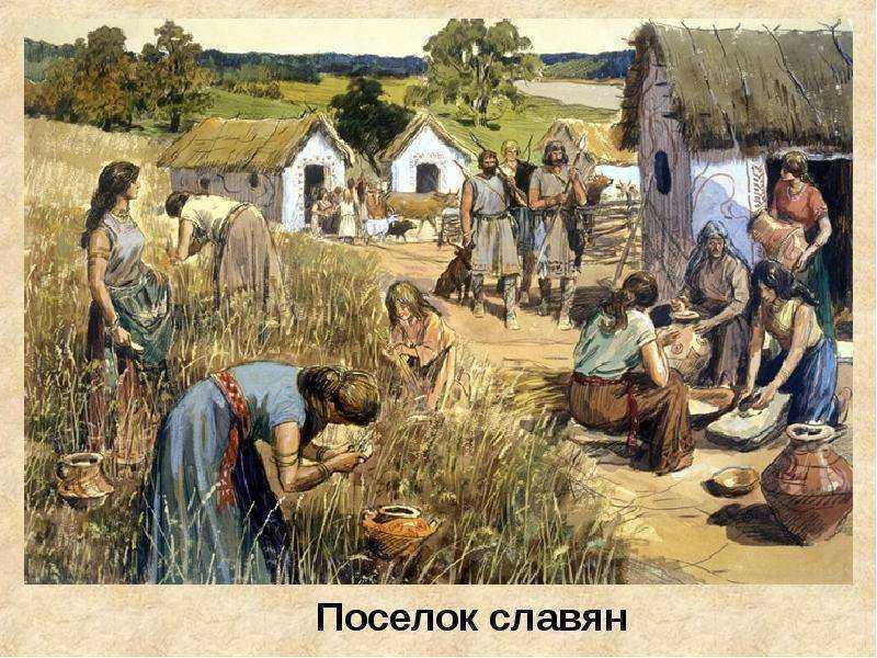 Образование Руси
