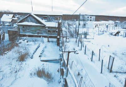 Бывшая зона в посёлке Конвейер (вид с вышки)