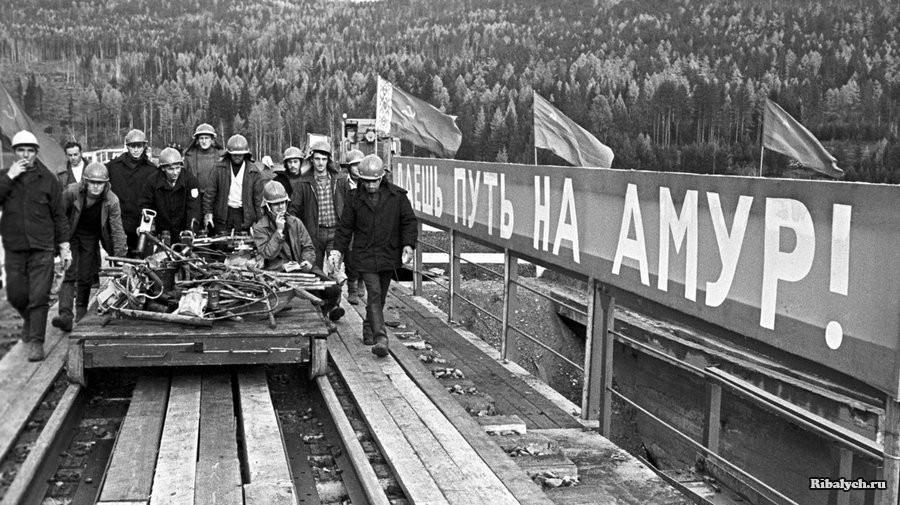 История строительства БАМа
