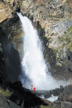 Водопад Куркурэ